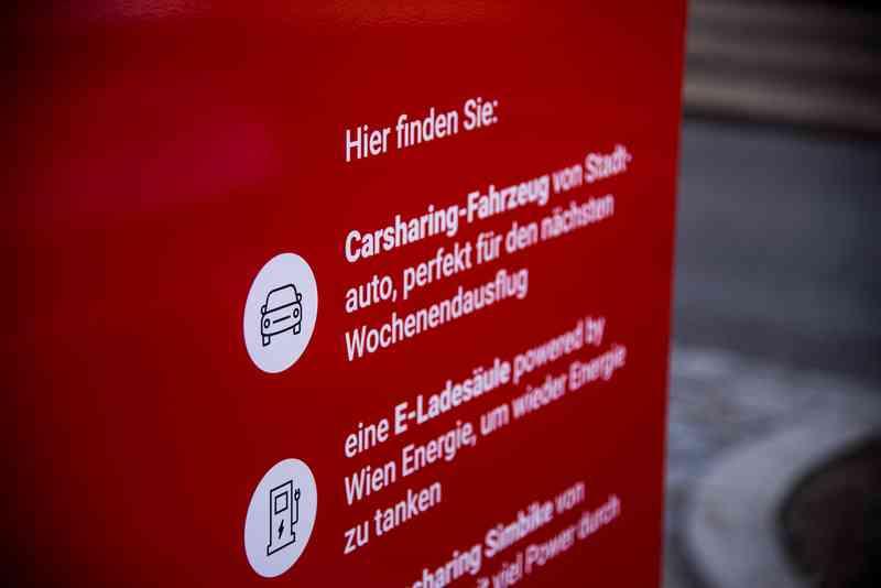 Mit der WienMobil-Station soll der Verkehr mit Rad und Auto in Zukunft perfekt miteinander verbunden werden.