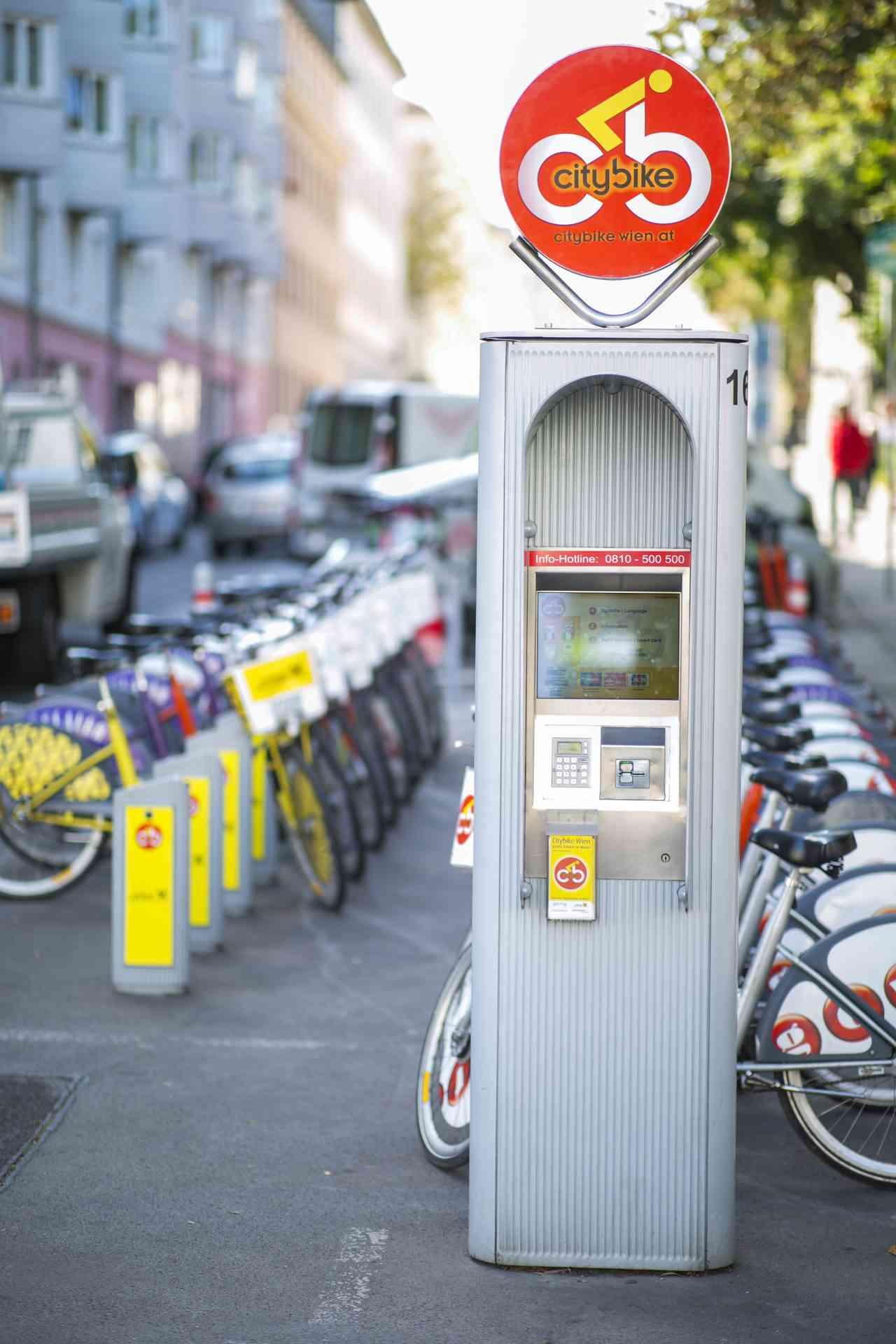 Die WienMobil-Stationen sorgen für optimale Mobilität auf der ersten und letzten Meile.